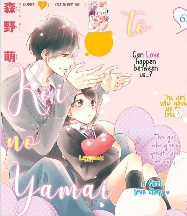 a-condition-called-love-hotura-hananoi