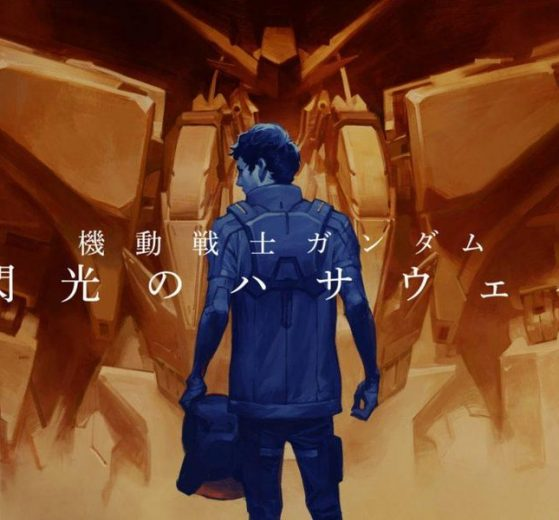 Gundam_Hathaway-mobile-suit