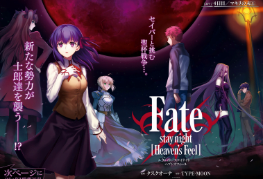 Fate-Stay-Night-Heaven's-Feel