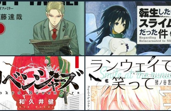 Kodansha Manga Award