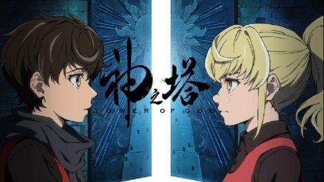 Kami-no-Tou-Tower-of-God-Episode-12-