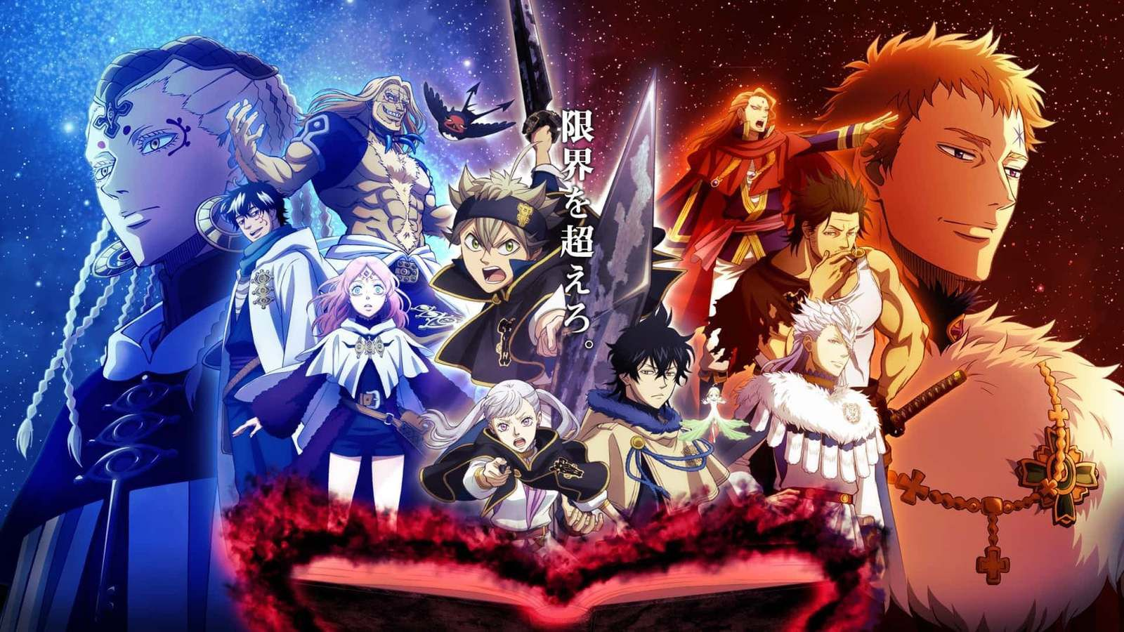 Black-Clover-Episode-136