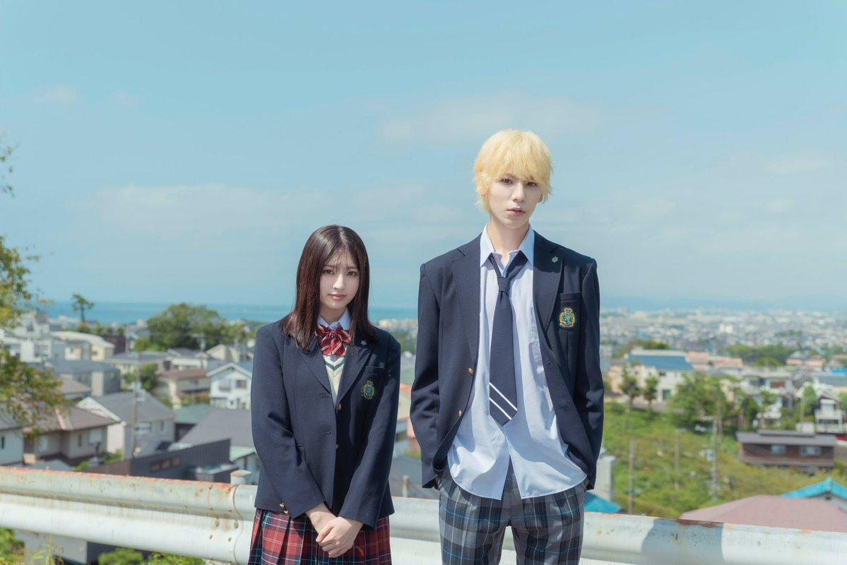Honey-Lemon-Soda-Live-Action-Film