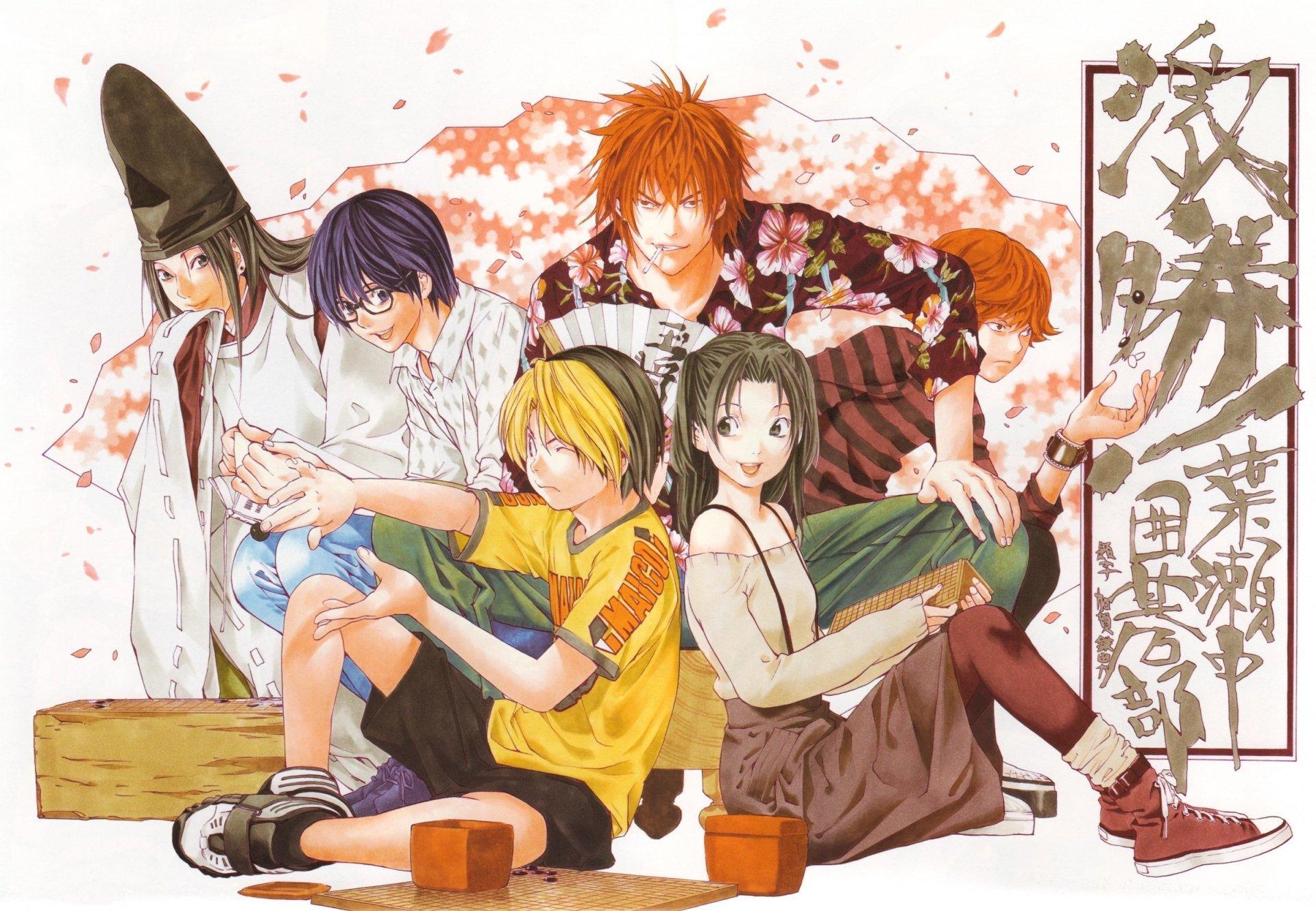 Hikaru no Go in hunter x hunter similar anime