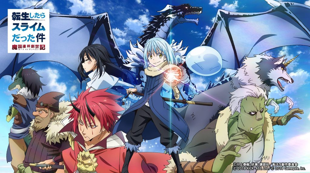best isekai anime with op mc That Time I got Reincarnated as A Slime