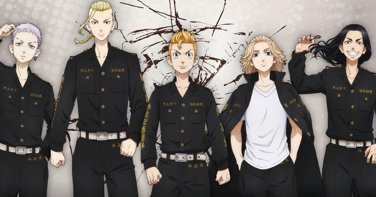 Tokyo-Revengers