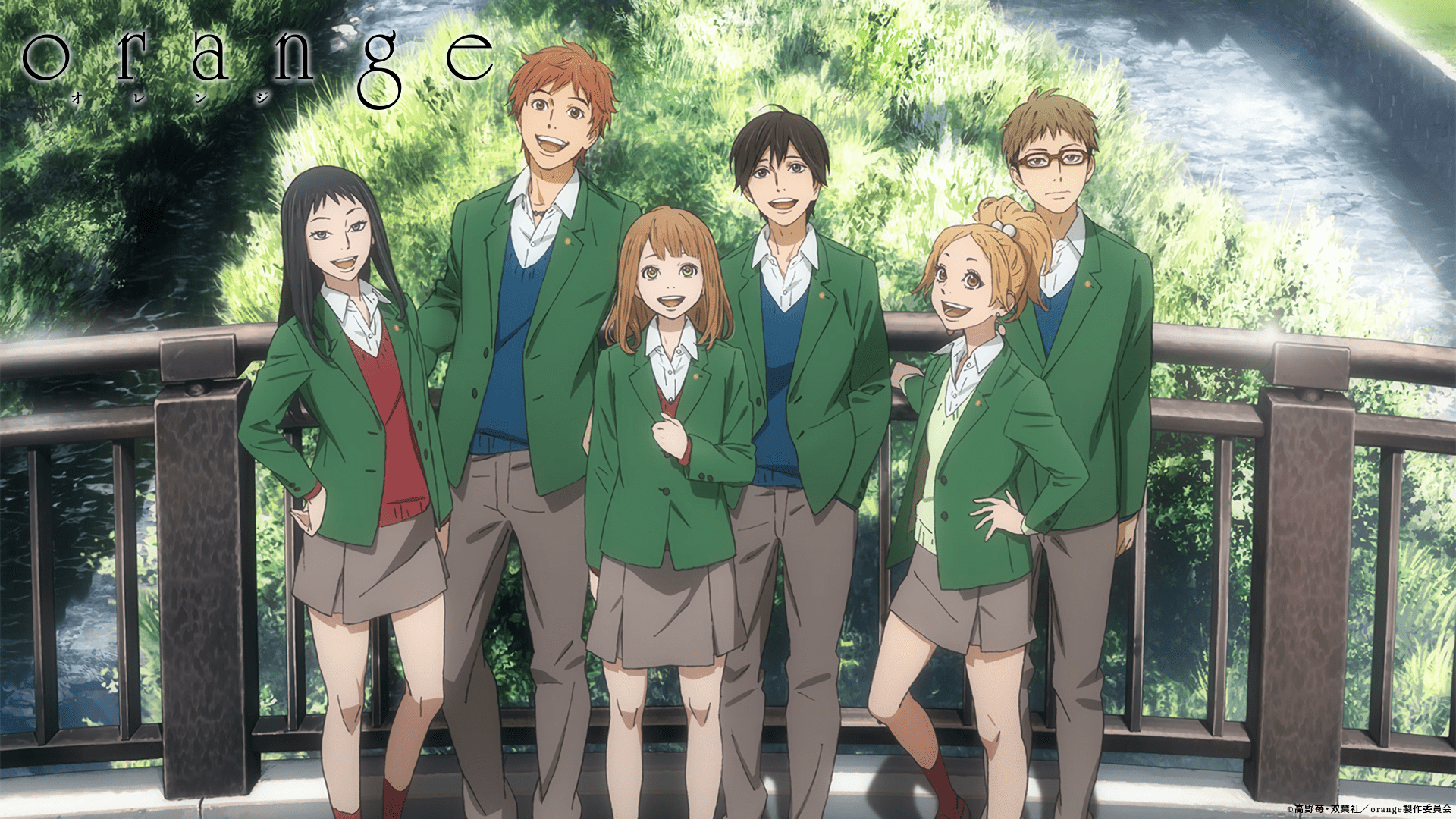 anime to watch if you like ao haru ride Orange