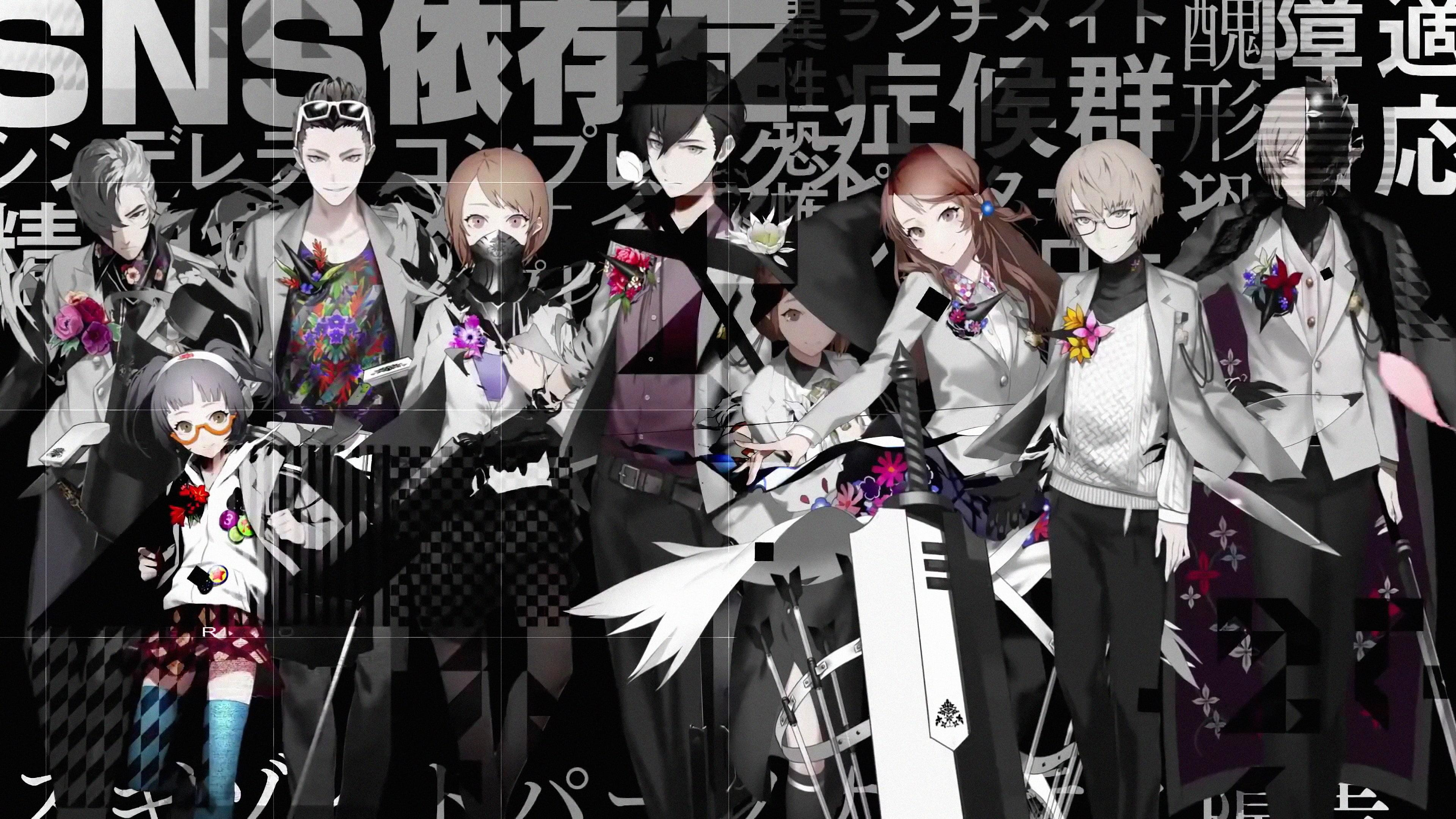 anime similar to Darwin's Game, Caligula