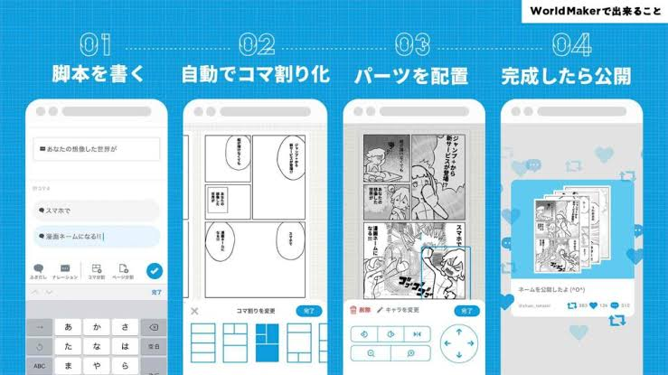 manga, You Can Now Create Manga Without Drawing!