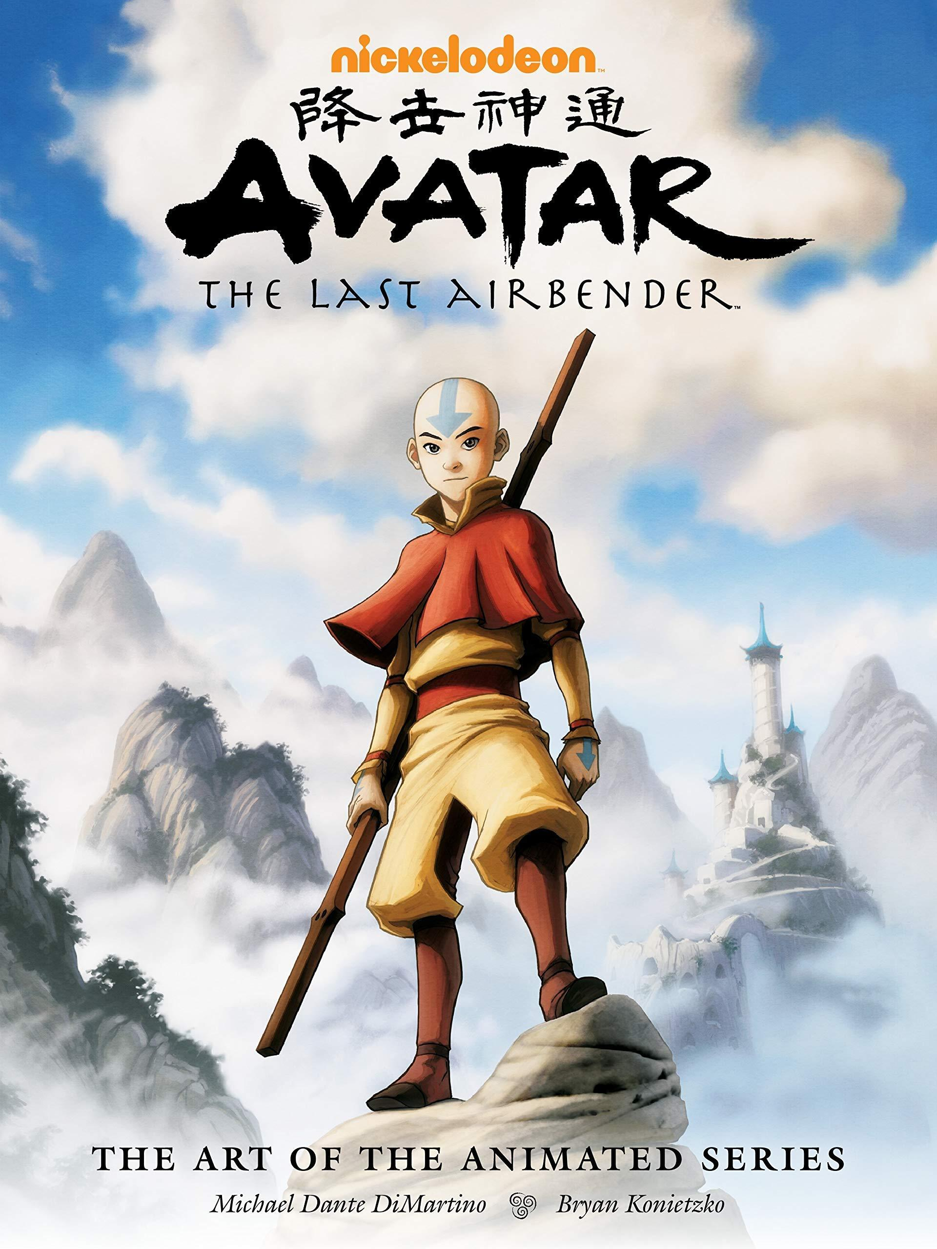 Aang the current Avatar