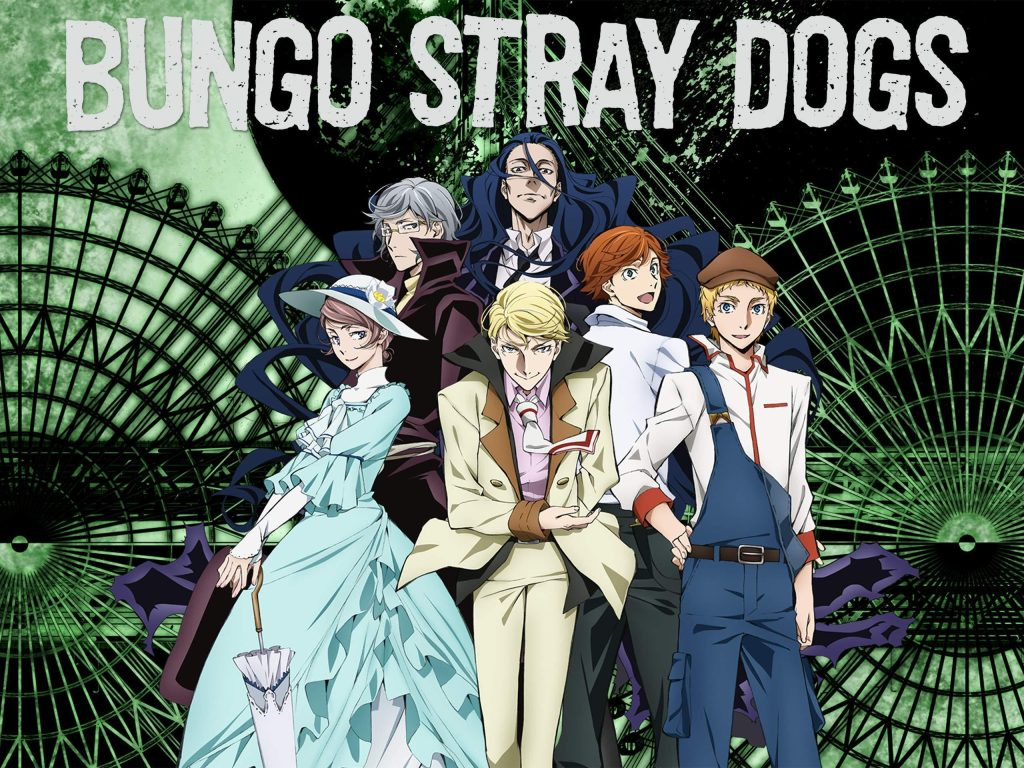 bungo stray dogs filler episodes list
