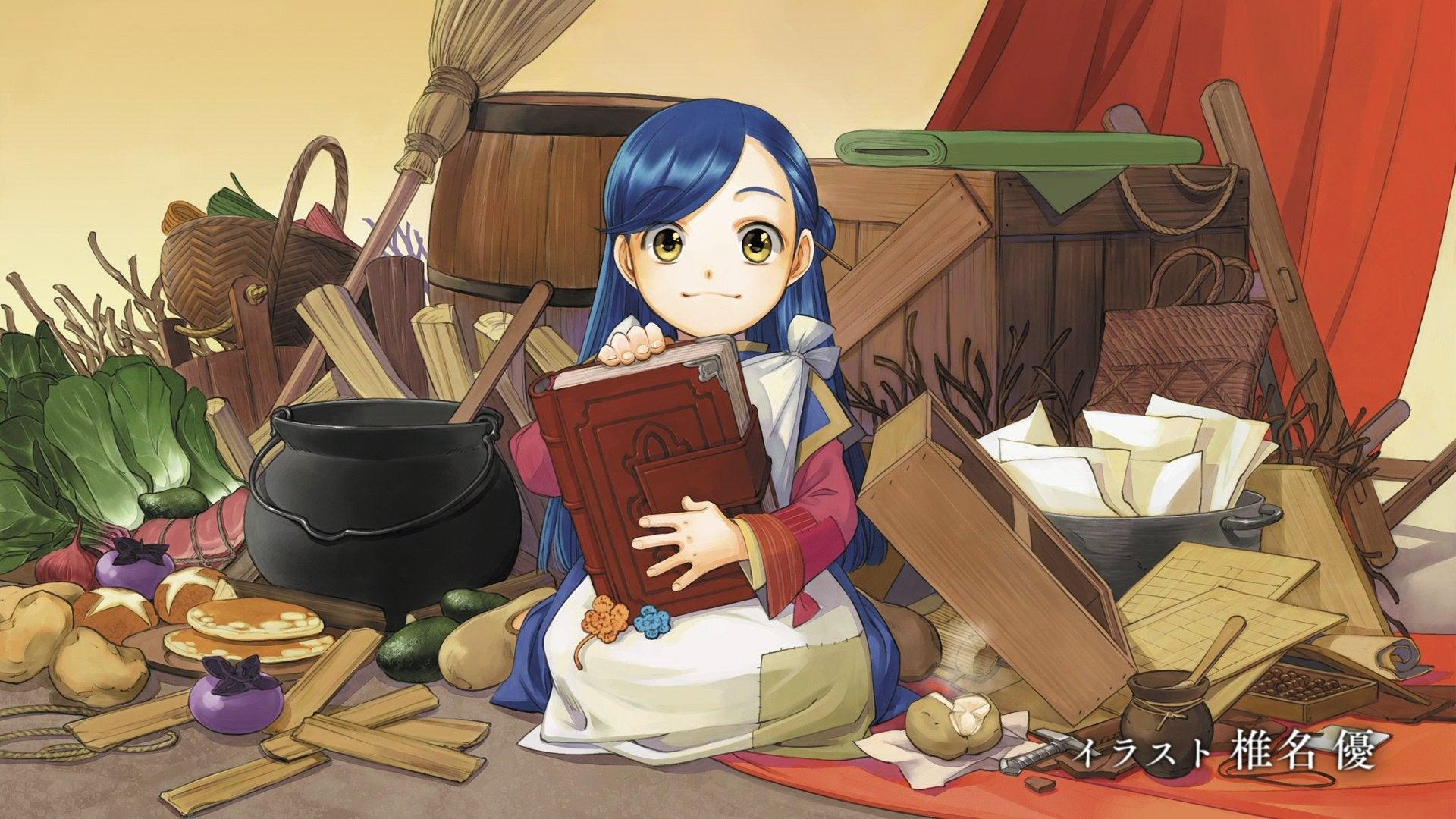 Bookworm anime with intellectual character, similar to how a realist hero rebuilt the kingdom, Ascendance of a Bookworm