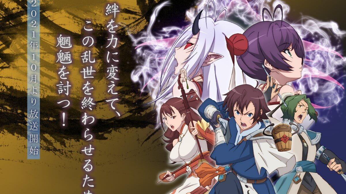Fantasio Sango Anime