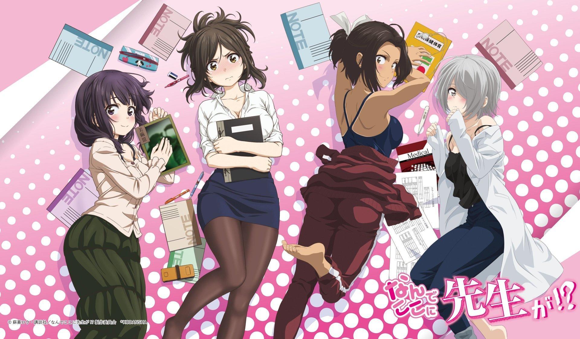 Sensei ecchi anime like ishuzoku reviewers, Why the Hell Are You Here, Teacher