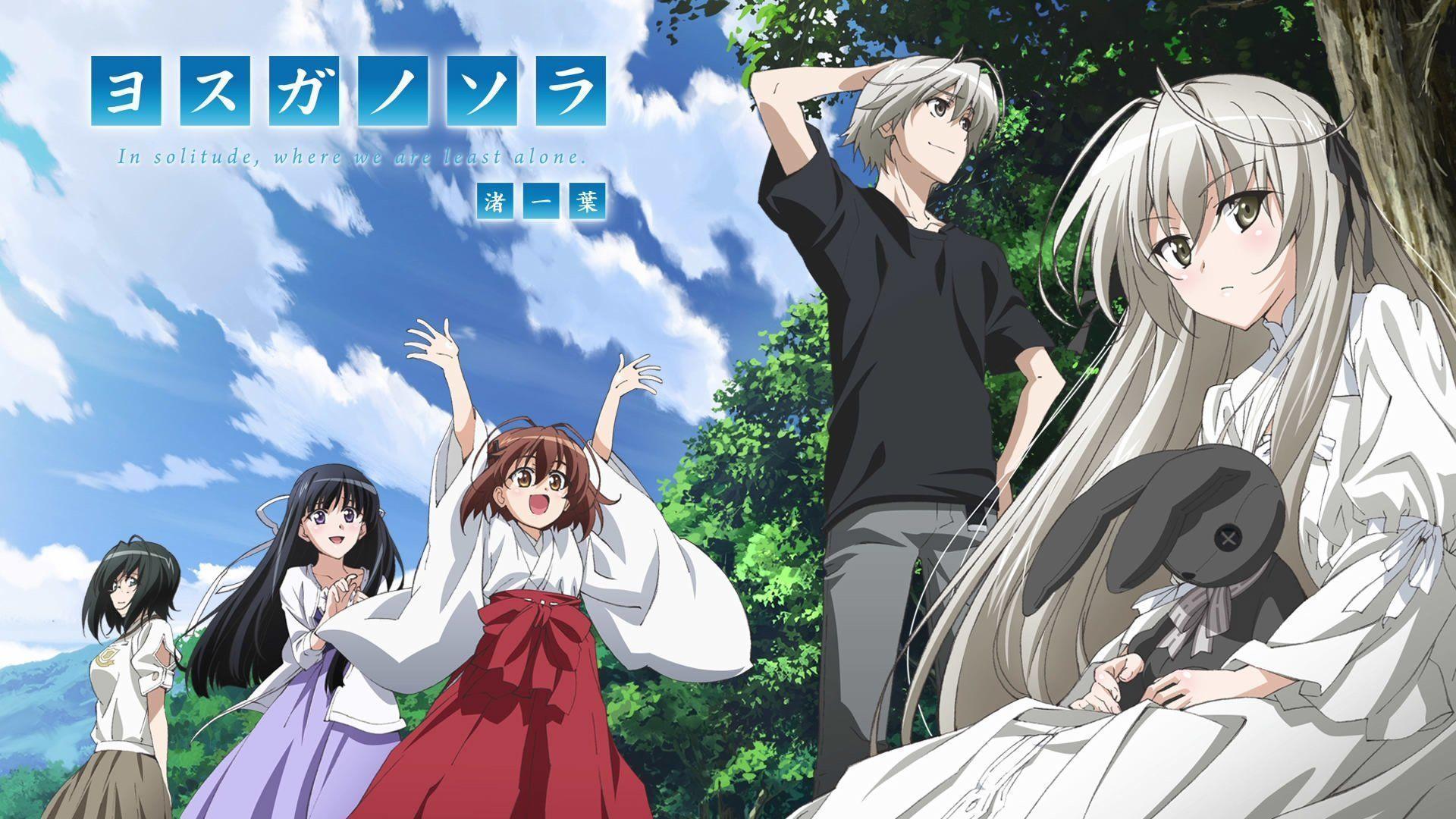 Ecchi anime like ishuzoku reviewers, Yosuga no Sora
