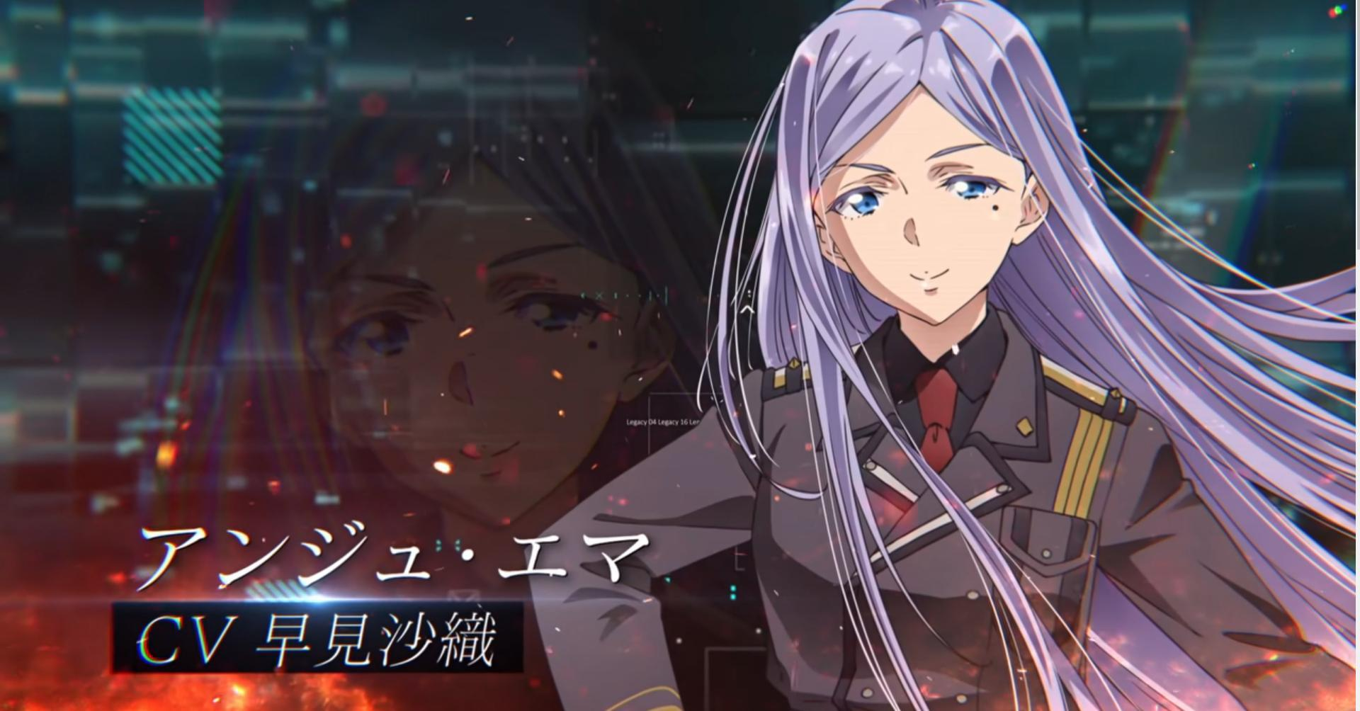 86 Eighty Six: Cour 2 New PV Focuses on the 'Snow Witch' Anju Emma