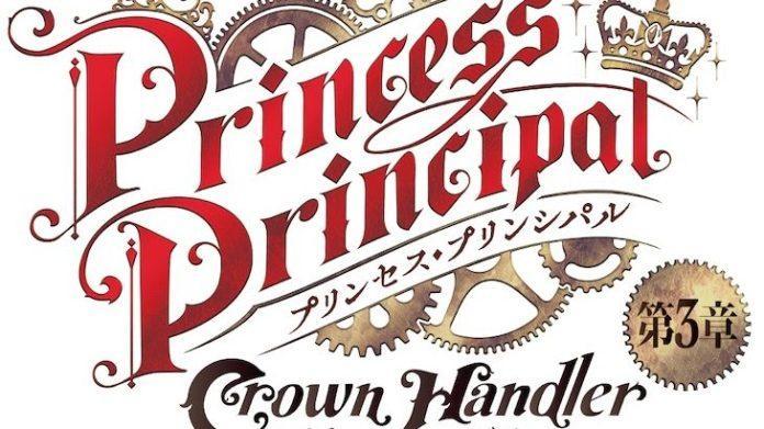Princess Principal: Crown Handler Chapter 3