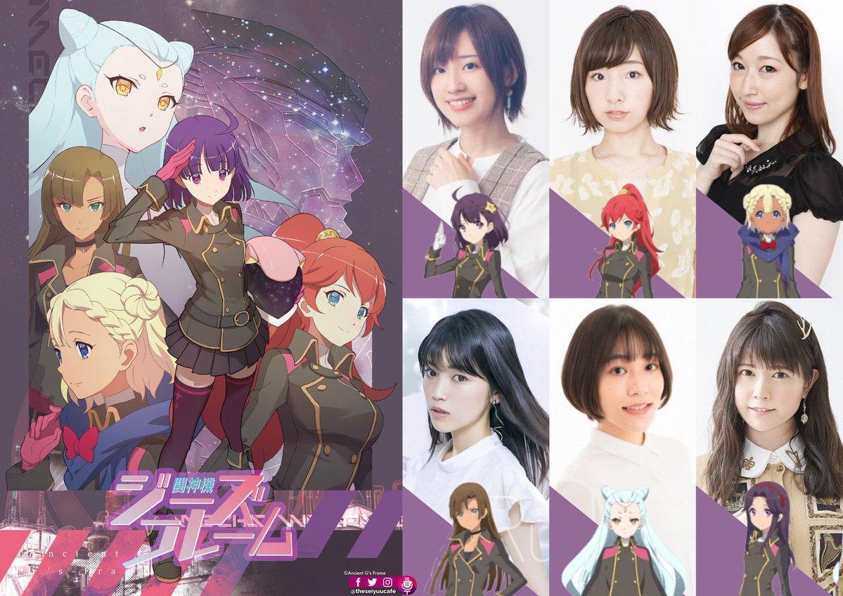 Tōshinki-G's-Flame-A-New-Anime-To-Premiere-Soon!