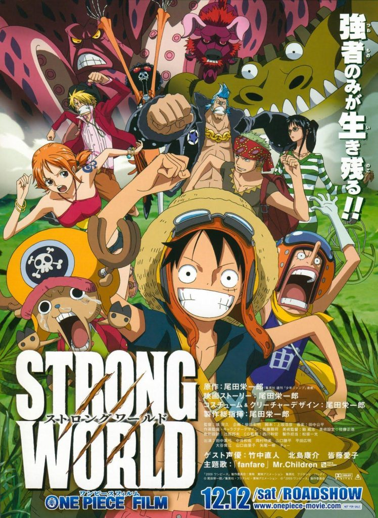 One Piece Film Strong World Poster