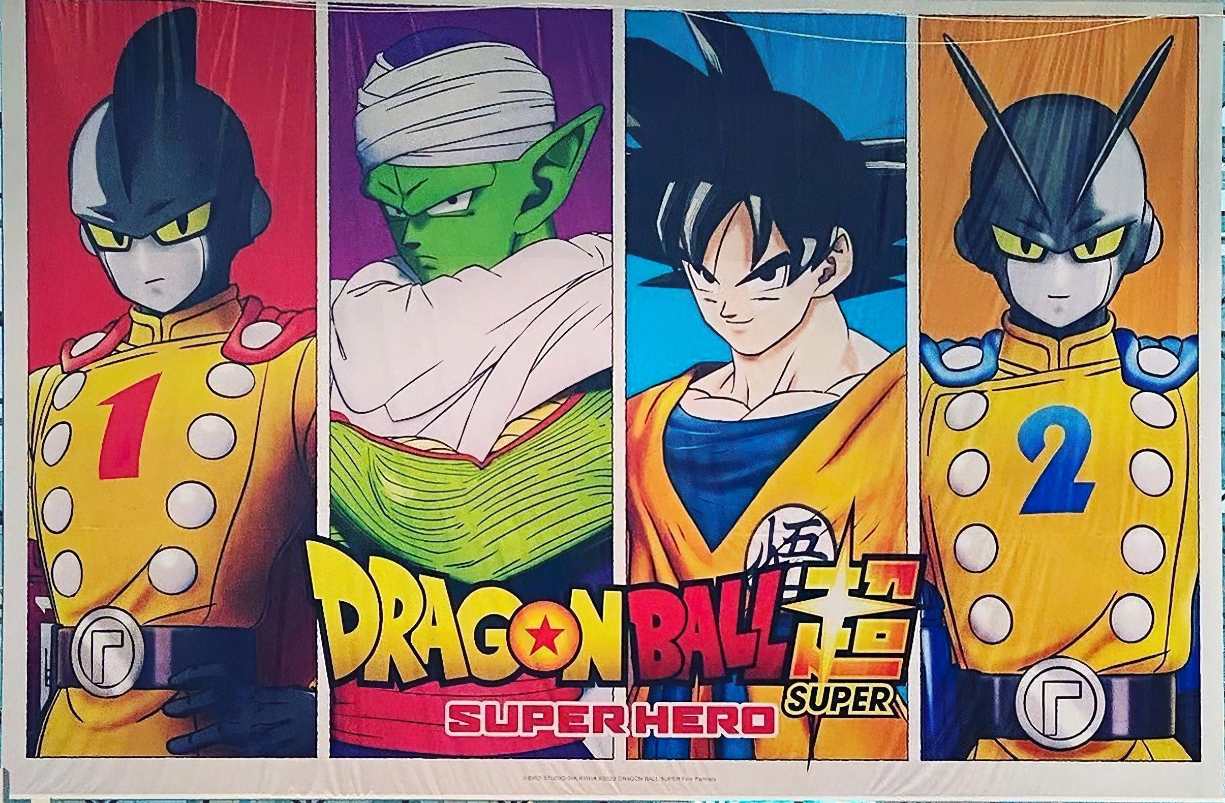 dragon-ball-super-super-hero