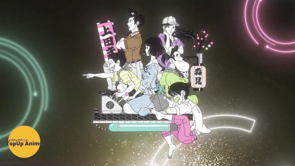 Tatami-time-machine-blues